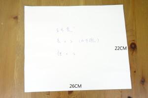 dsc00737